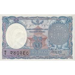1951 - Nepal PIC 1b    1 Mohru banknote