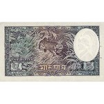 1951 - Nepal PIC 5      5 Mohru  banknote