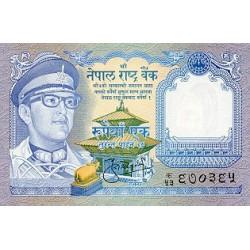 1974 - Nepal PIC 22    1 Rupia banknote