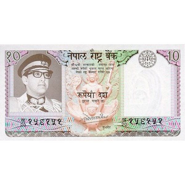 1974 - Nepal PIC 24    10 Rupias banknote