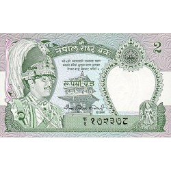1981 - Nepal PIC 29 b    2 Rupias banknote