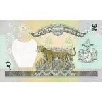 1981 - Nepal PIC 29c    2 Rupias S.12 banknote