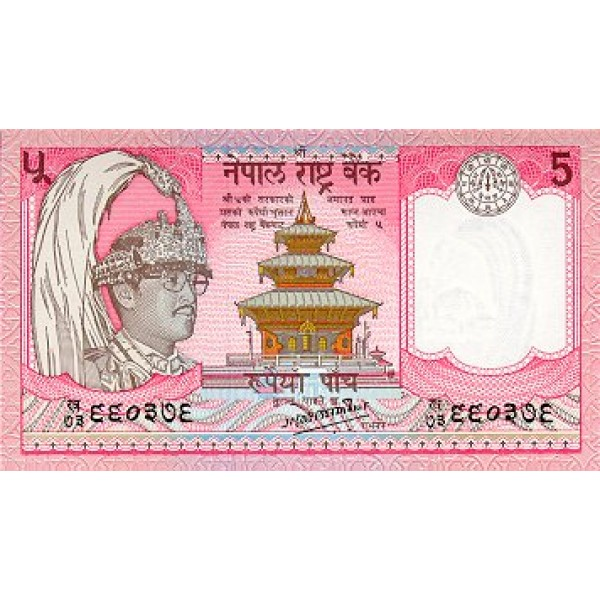 1987 - Nepal PIC 30a    5 Rupias banknote