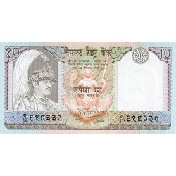1985/87 - Nepal PIC 31a   10 Rupias banknote