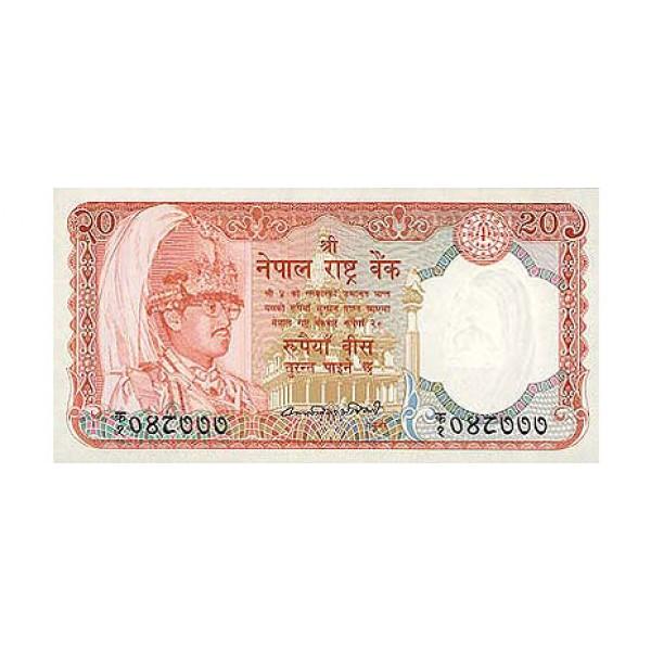 1982/87 - Nepal PIC 32    20 Rupias banknote
