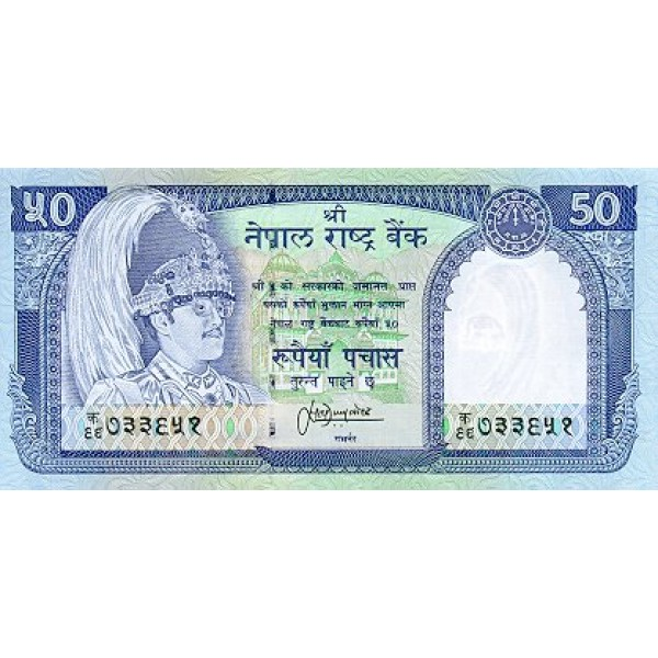 1983 -  Nepal PIC 33b    50 Rupias banknote