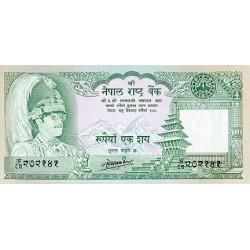 1981 - Nepal PIC 34c    100 Rupias banknote