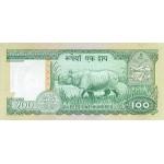 1981 - Nepal PIC 34e    100 Rupias banknote