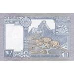 1991 - Nepal PIC 37    1 Rupia banknote