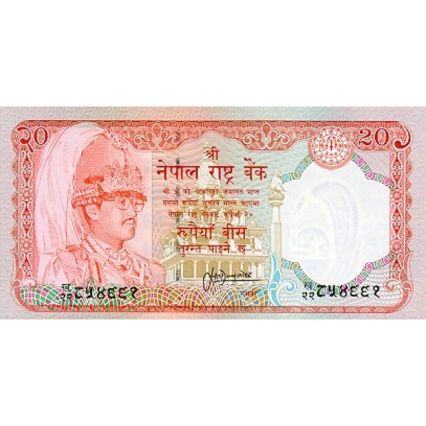 1988 - Nepal PIC 38a    20 Rupias banknote