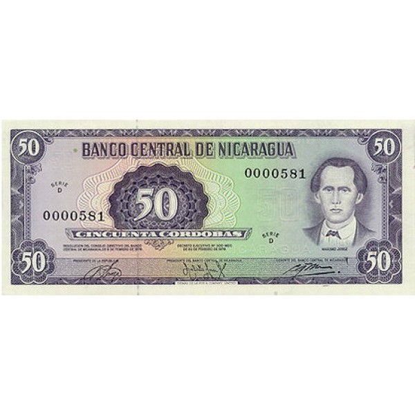 1978 - Nicaragua P130 50 Cordobas banknote