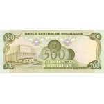1985 - Nicaragua P142 500 Cordobas banknote