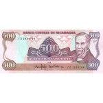 1985 - Nicaragua P155 500 Cordobas banknote