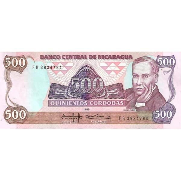 1985 - Nicaragua P155 billete de 500 Córdobas
