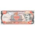 1988 - Nicaragua P157 5,000 Cordobas banknote