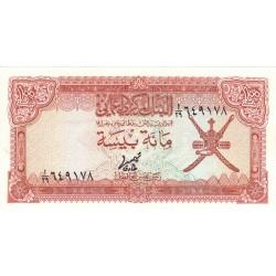 1977 - Oman PIC 13  100 Baisa banknote