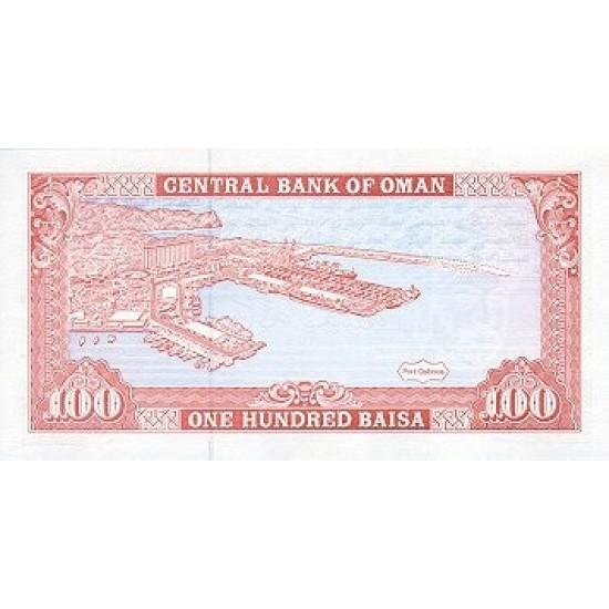 1987 - Oman PIC 22a  100 Baisa banknote