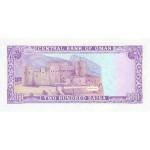 1987 - Oman PIC 23a  200 Baisa banknote