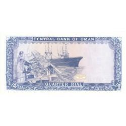 1989 - Oman PIC 24  1/4 Rial Banknote