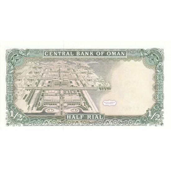 1987 - Oman PIC 25  1/2 Rial Banknote