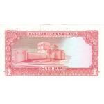 1989 - Omán pic 26b billete de 1 de Rial