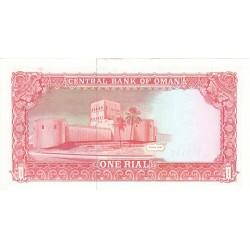 1989 - Oman PIC 26b  1 Rial Banknote