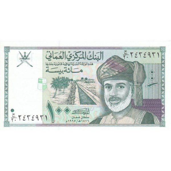 1995 - Omán pic 31 billete de 100 Baisa