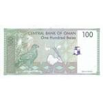 1995 - Oman PIC 31  100 Baisa banknote