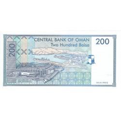 1995 - Oman PIC 32  200 Baisa banknote