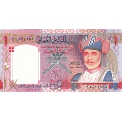 2005 - Oman PIC 43  1 Rial Banknote