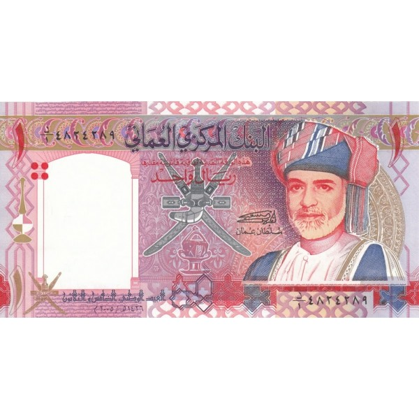 2005 Omán pic 43 billete-de 1 de Rial