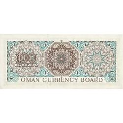 1973 - Oman PIC 7    100 Baiza  banknote