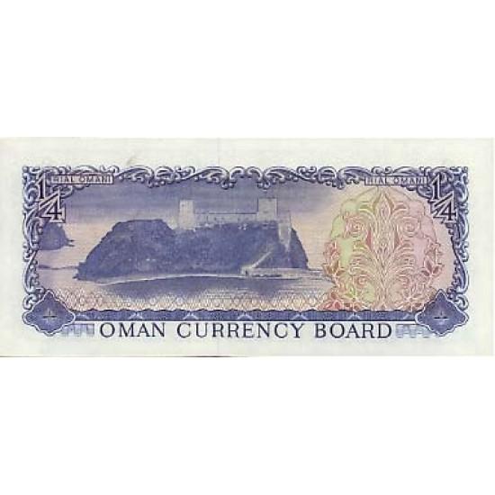 1973 - Oman PIC 8    1/4 de Rial  banknote