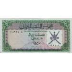 1973 - Oman PIC 9    1/2 de Rial  banknote