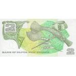 1975 - Papua P1 2 Kina banknote