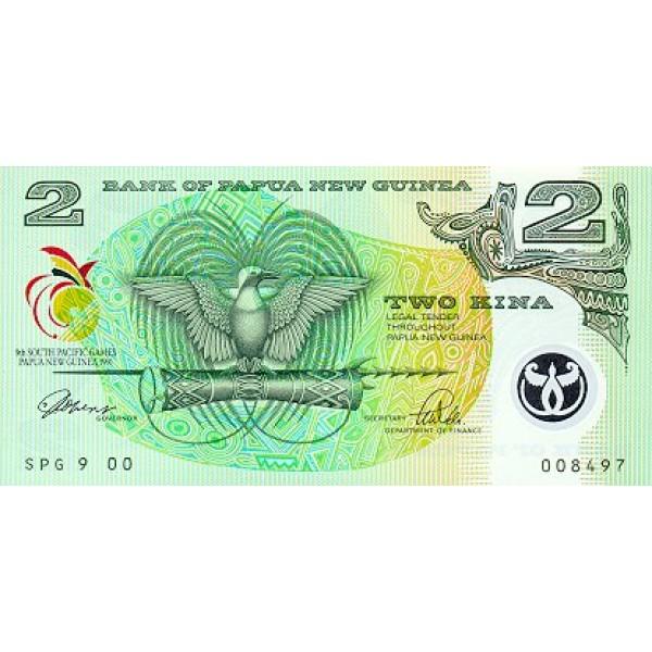 1991 - Papua P12 2 Kina banknote