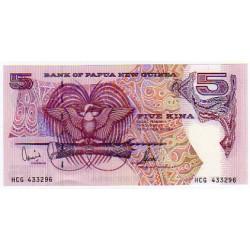 1992 - Papua P13d 5 Kina banknote