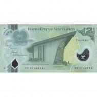 2007 -  Papua P28 2 Kina banknote (Plastic)