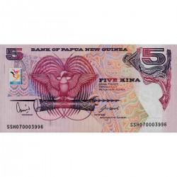 2007 - Papua P34 5 Kina banknote