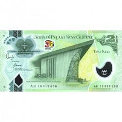 2010 - Papua P38 2 Kina banknote 35 Anniv.