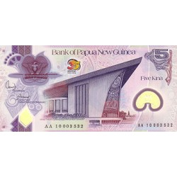 2010 - Papua P39 5 Kina banknote