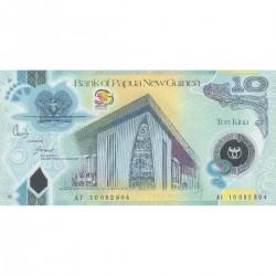 2010 - Papua P40 10 Kina banknote