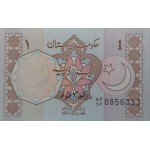 1983 - Pakistan PIC 27g   1 Rupee  banknote