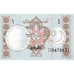 1983 - Pakistan PIC 27k  1 Rupee  banknote