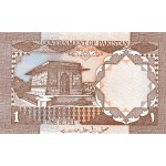 1983 - Paquistan pic 27k  billete de 1 Rupia