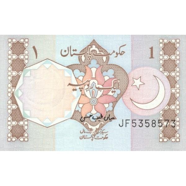 1983 - Paquistan pic 27m  billete de 1 Rupia