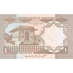 1983 - Pakistan PIC 27m  1 Rupee  banknote
