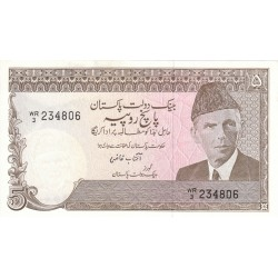 1976 - Pakistan PIC 28    5 Rupees  banknote