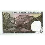 1981 - Paquistan pic 33  billete de 5 Rupias