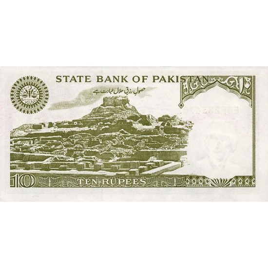 1981 - Pakistan PIC 34     10 Rupees  banknote